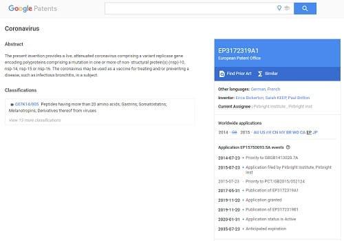 Google Patentsへのリンク画像です。